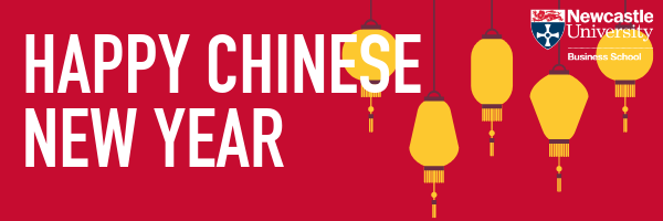 Chinese New Year E-Card | NUBS Staff Blog